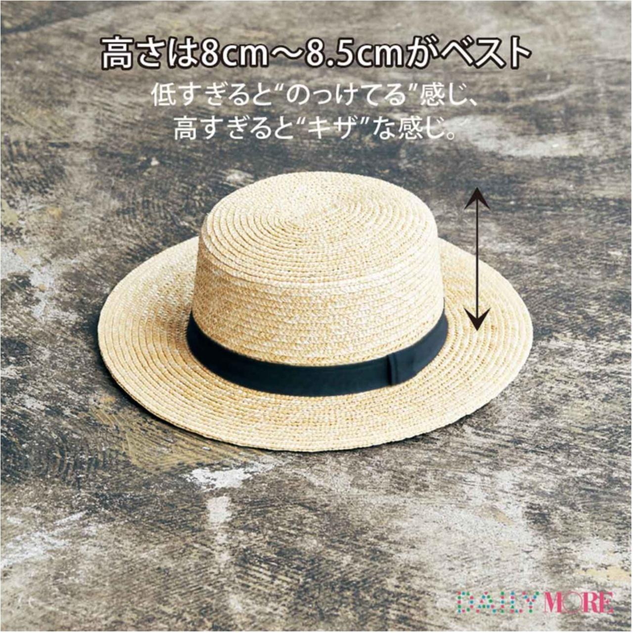「スタイリスト辻村さんのオススメバッグ」「カンカン帽」「白のさし色」など、もっとおしゃれになれるアイデア記事がヒット☆ 今週のファッション人気ランキングトップ3!_1_2