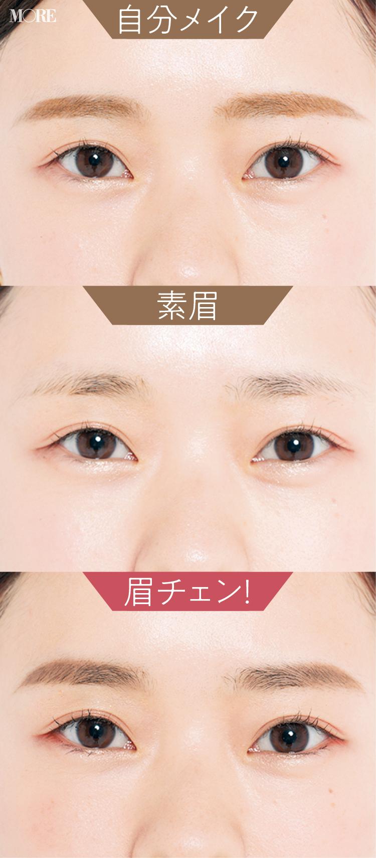 眉毛の整え方特集 -【世界一正しい眉のお手入れ法】など、眉迷子のための眉メイクの基本まとめ_95