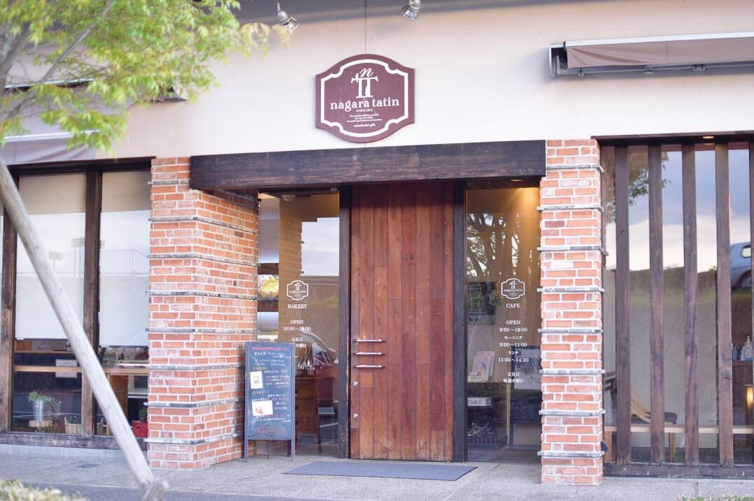 【岐阜 カフェ】積み木パウンドケーキで有名な ナガラタタンのタタンカフェ 【川原町】_1