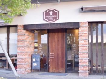 【岐阜 カフェ】積み木パウンドケーキで有名な ナガラタタンのタタンカフェ 【川原町】