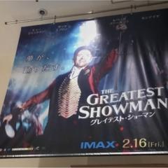 【モア世代に見てほしい!夢と勇気を与える感動作】2/16公開『グレイテスト・ショーマン』を観てきました♡