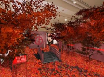 ポップアップストア「アルマーニビューティ KOYO」が神宮前に2日間限定オープン♪ 新感覚の紅葉と秋メイクを体験