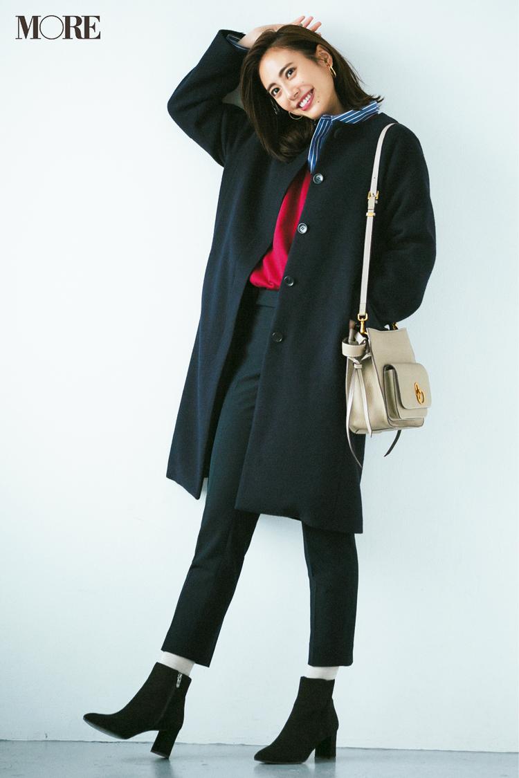 冬のオフィスカジュアルコーデ見本【2018・2019年版】 | ファッション(コーディネート)_25