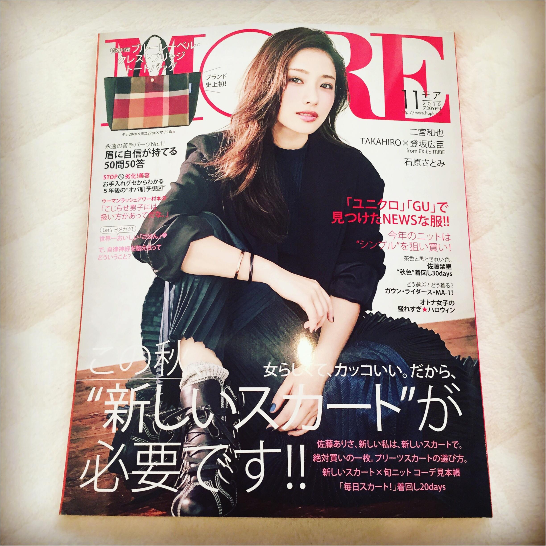 b93157bc2dccc https   more.hpplus.jp morehapi article nanako etc news 14843 2016 ...