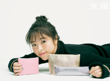10月26日発売! MORE12月号の付録は『スタージュエリー』開運ポーチ3点セット♡