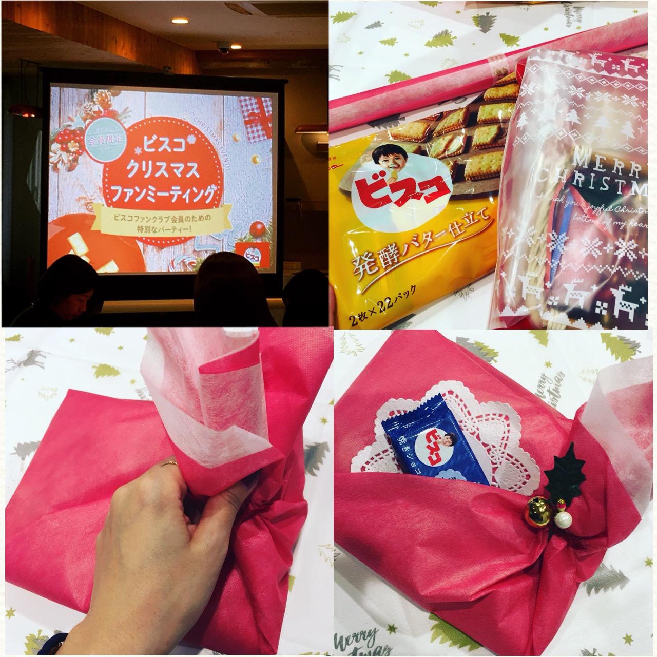 """ビスコLOVERが集まるクローズドイベント!""""ビスコ クリスマスファンミーティング""""に参加してきました♡_2"""