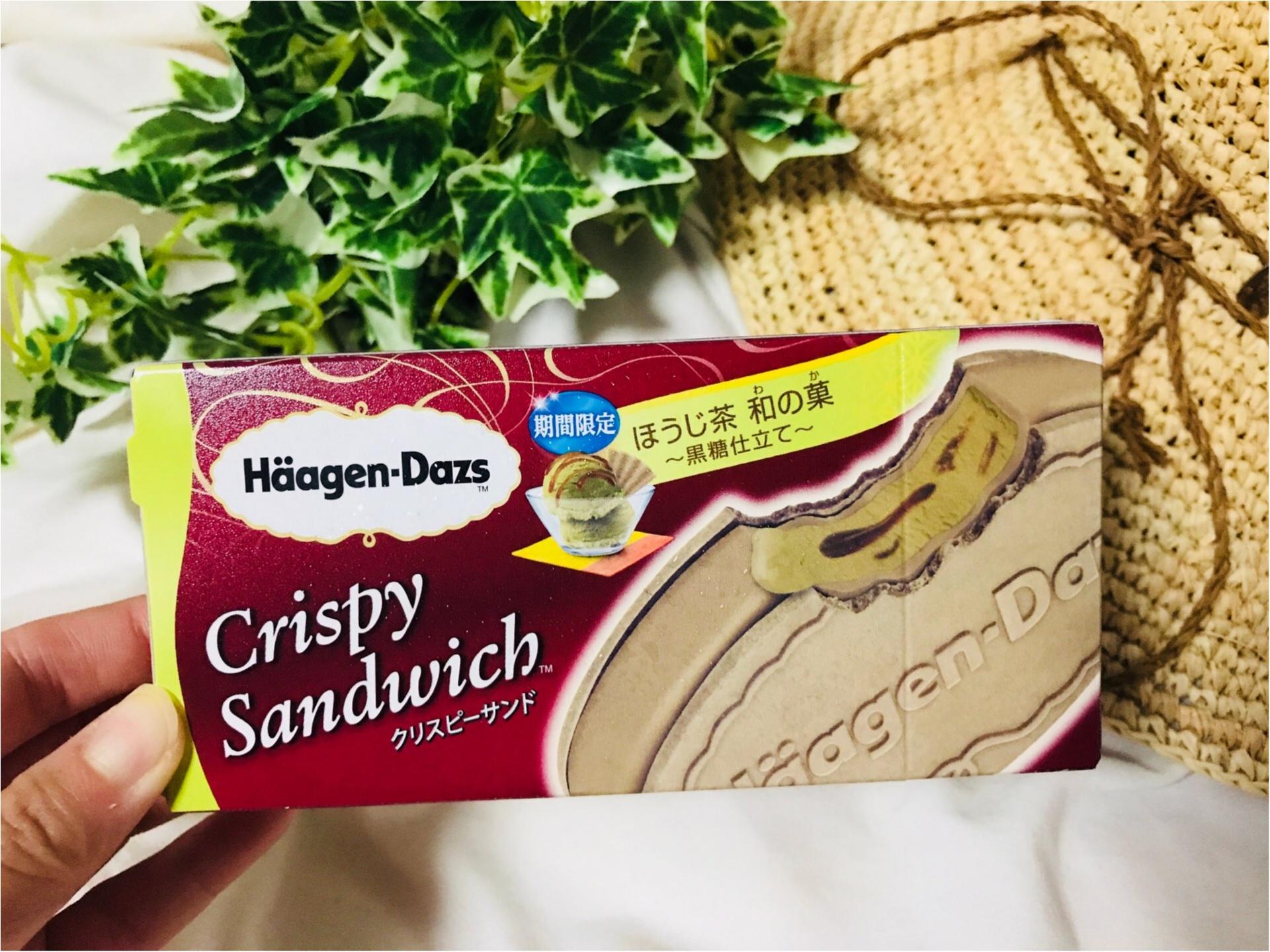 【ハーゲンダッツ】クリスピーサンドに新作★ほうじ茶づくしの和スイーツが絶品♡_1