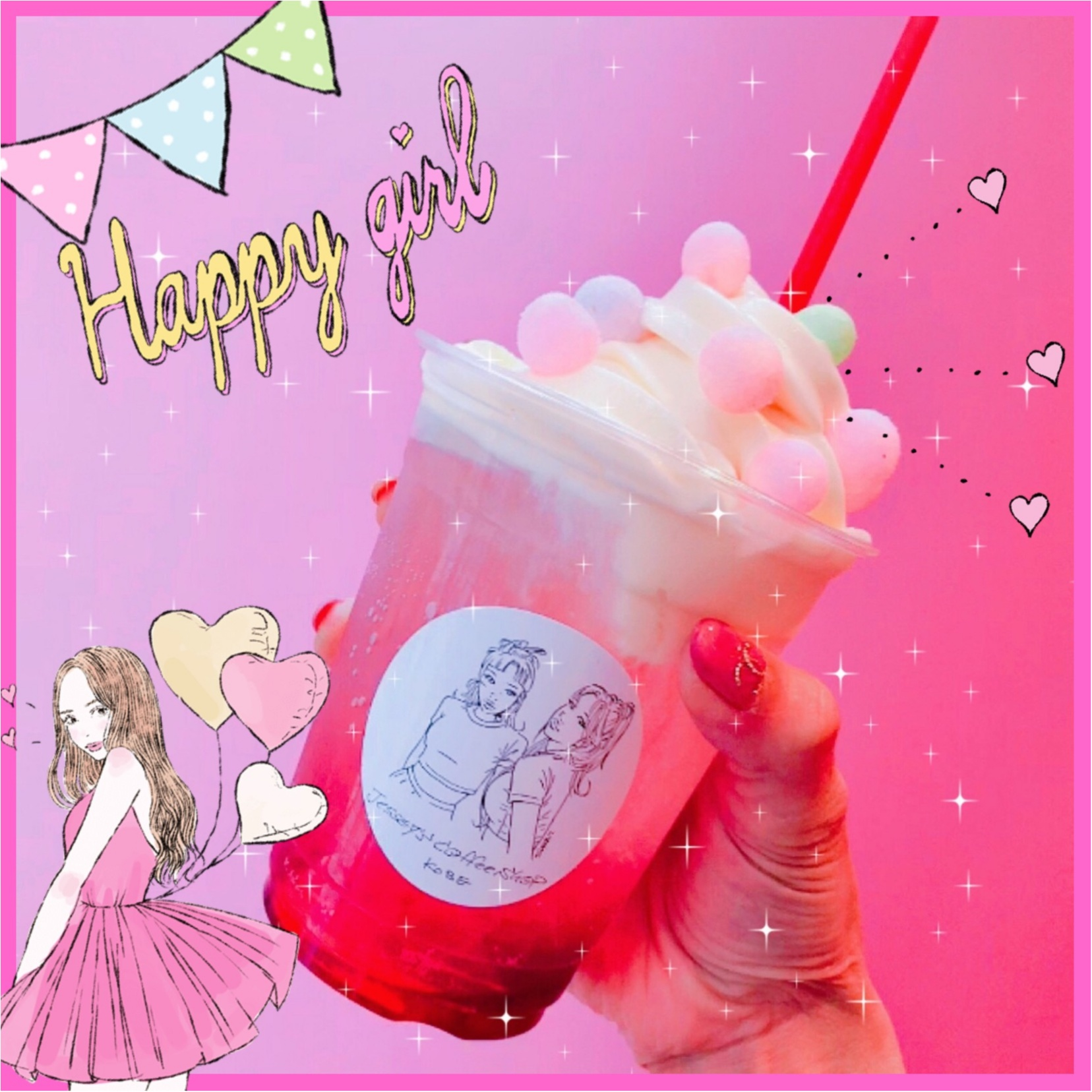 Pink♡café Jessy's coffee shop♡_1