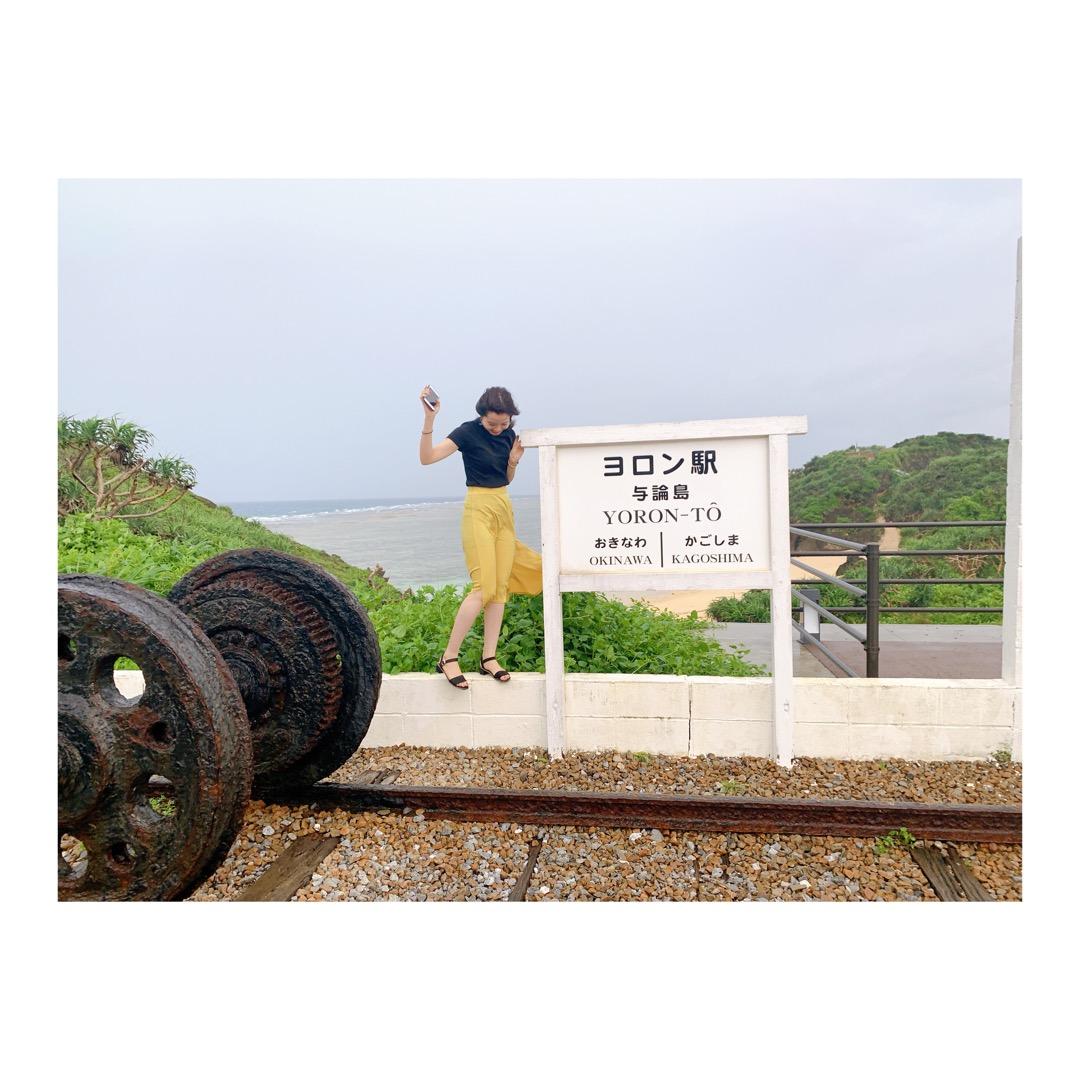 【死ぬまでに行きたい!】絶景の海《与論島》_4