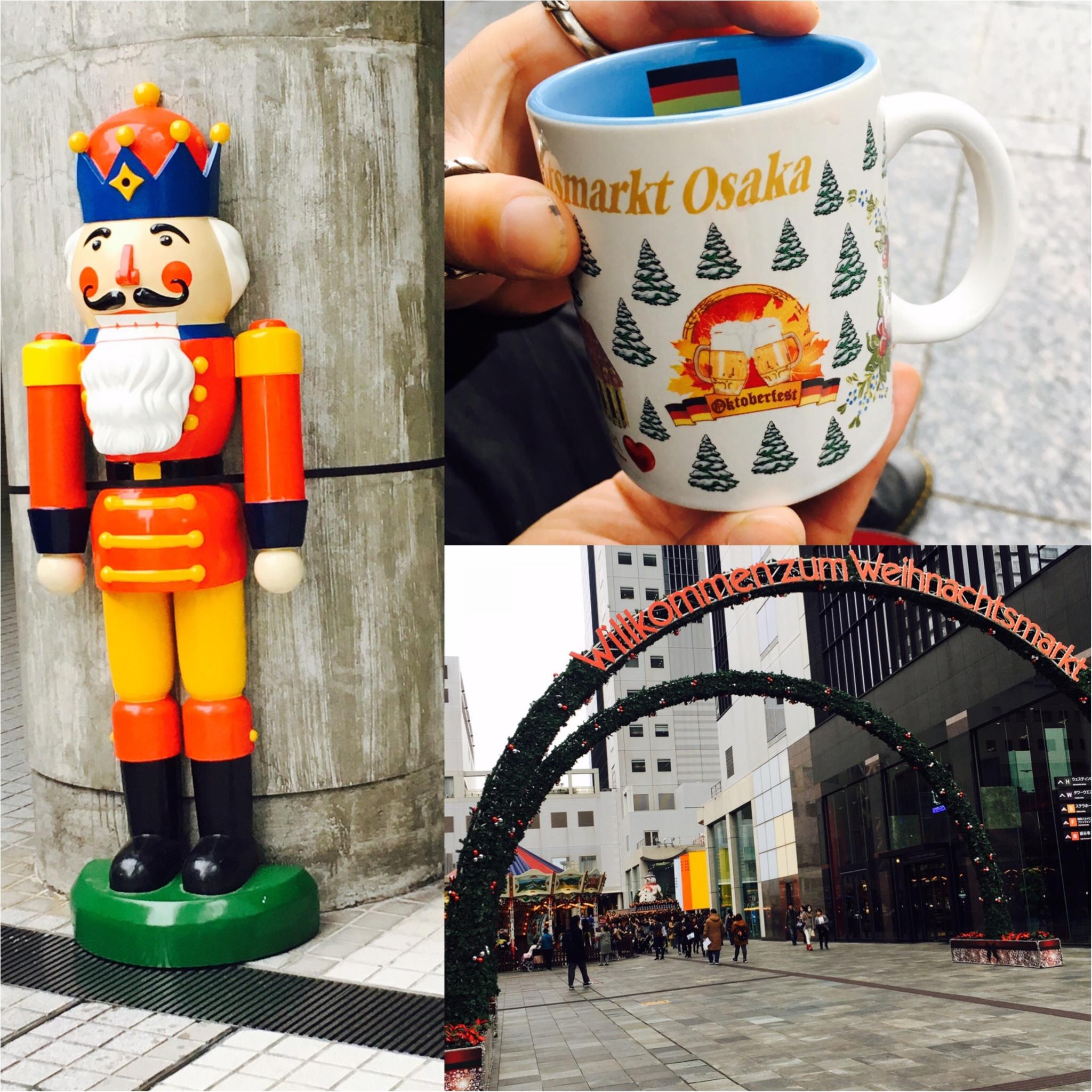 【大阪スカイビル】で開催中の≪ドイツ クリスマスマーケット≫に行ってきました!限定マグカップが今年もかわいすぎるっ!_1