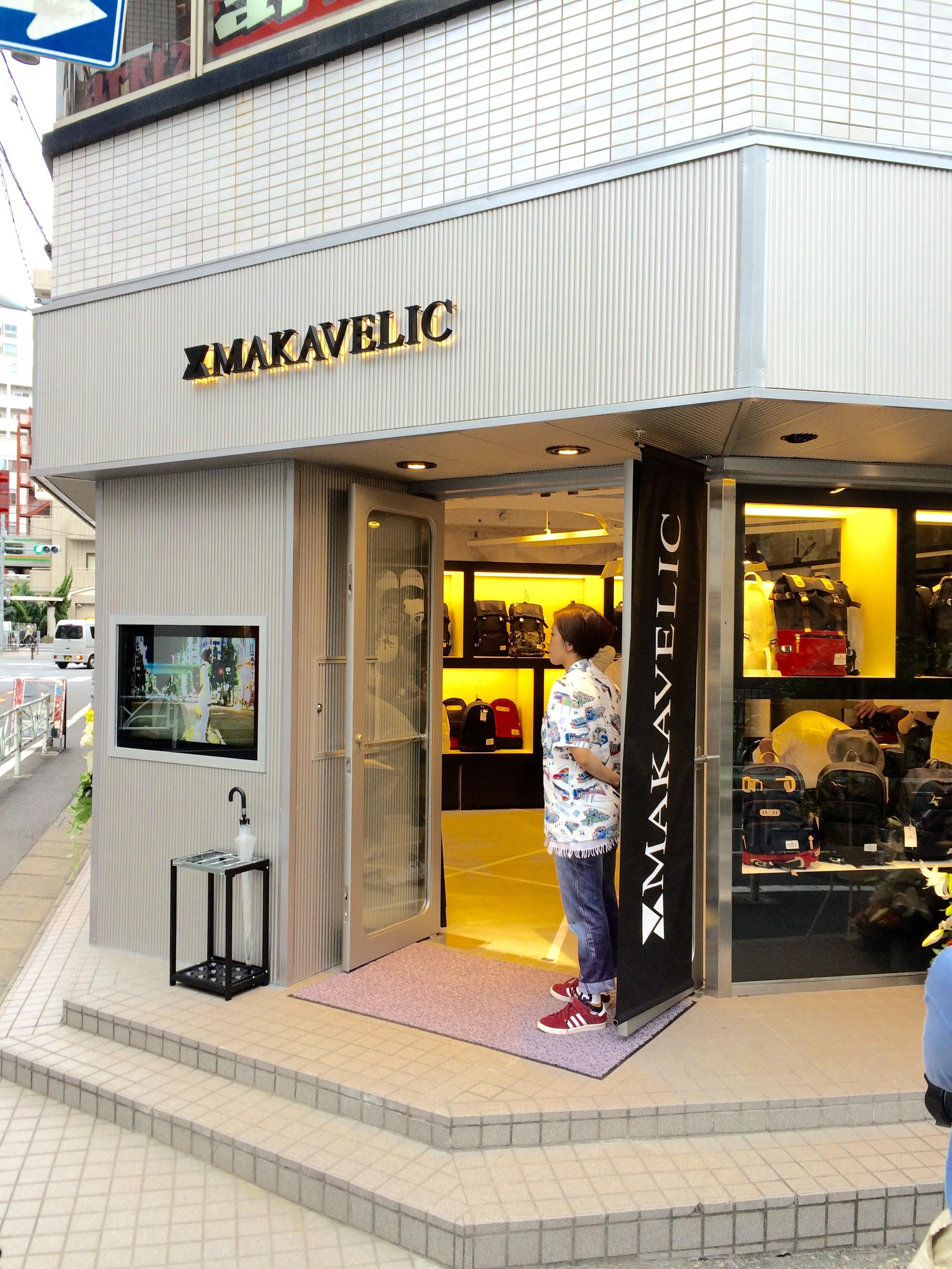 次のデートは絶対ココ! MAKAVELICで本格バックパックを探せ!_1