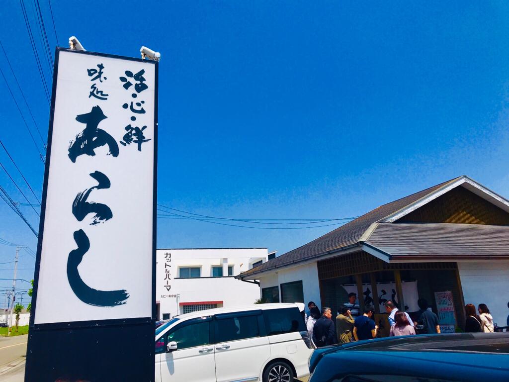 【ご当地グルメ】絶対行ってほしい和食名店!徳島・鳴門で海鮮を食べるならココ♡_1