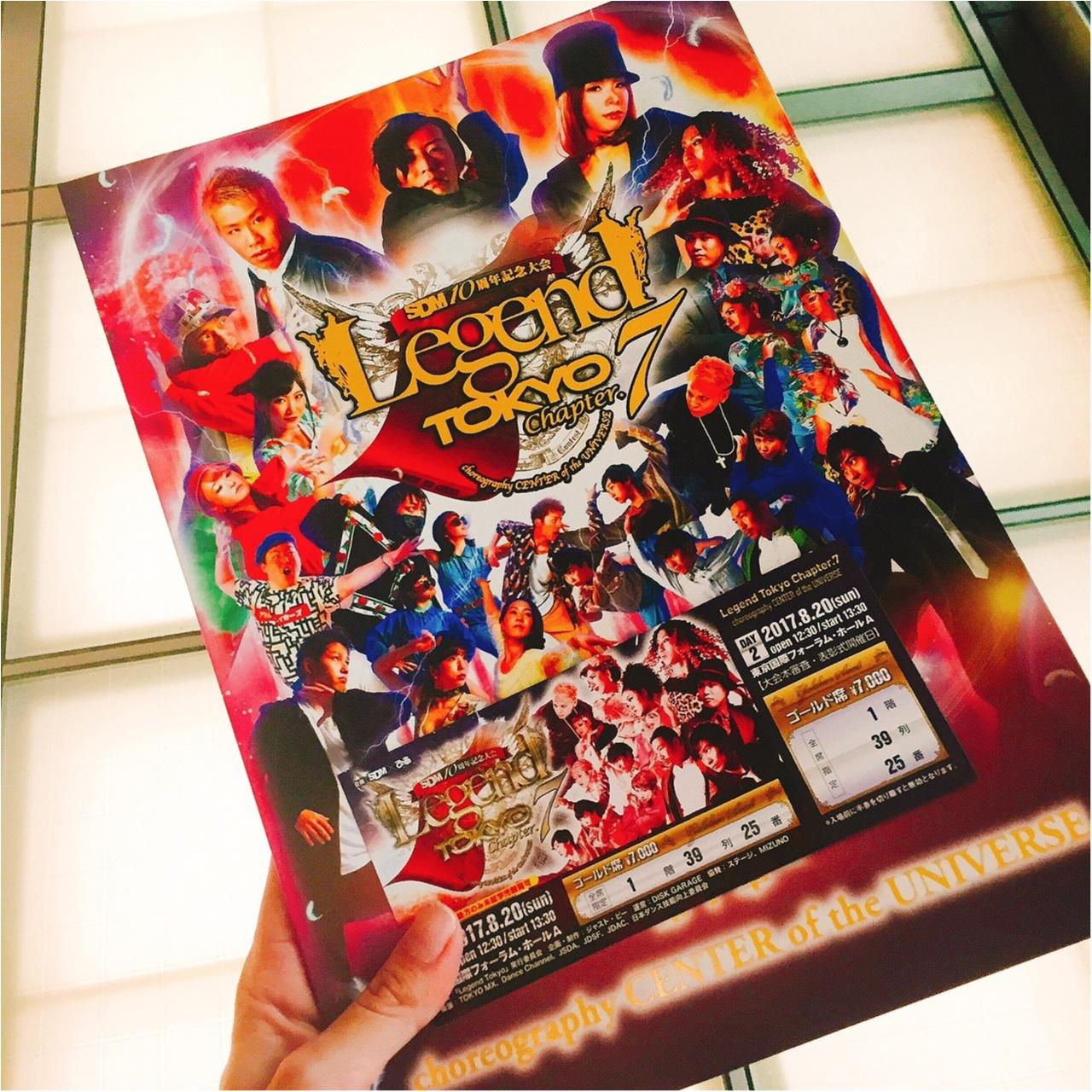 【Legend Tokyo】視点別&コレオグラファー別《審査結果まとめ》_1