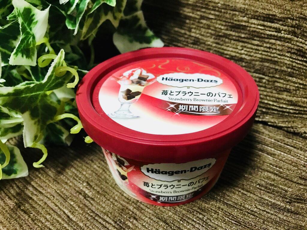【ハーゲンダッツ新作】絶対美味しい!《苺とブラウニーのパフェ》が贅沢すぎる♡_4