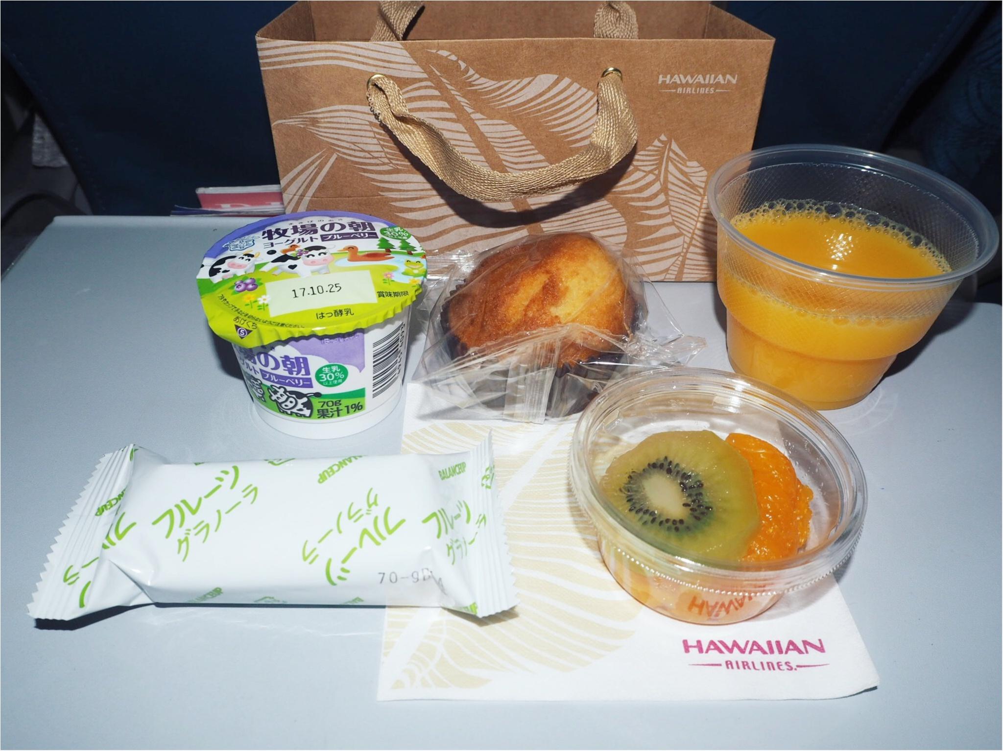 【羽田✈︎ハワイ】羽田空港のラウンジはどんな感じ?ハワイアン航空の機内食は出るの?お答えします‼︎_5