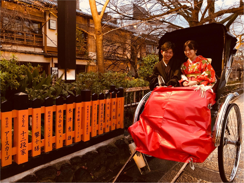 京都女子旅特集《2019年版》- 旅する女子がおすすめする、インスタ映えスポットやカフェ、レンタル着物は?_84