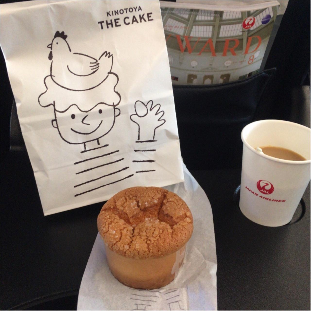 """<新千歳空港限定>機内おやつの私的定番♡""""焼きたて THE CAKE""""_1"""