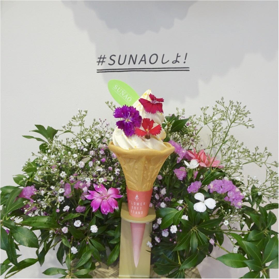 可愛くってカロリー控えめ! 花束みたいなソフトクリームが食べられるのは5/27まで♡_2_2
