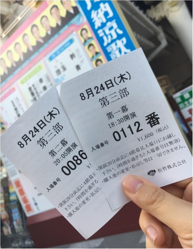 【歌舞伎のススメ 其の1】歌舞伎ビギナーさんにこそおすすめしたい!初めての『幕見』!_11