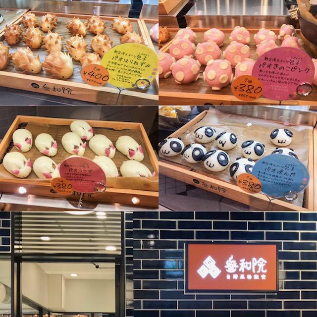 『渋谷スクランブルスクエア』はおしゃれなカフェ・スイーツ・お土産ショップの宝庫! おすすめグルメ11選_6