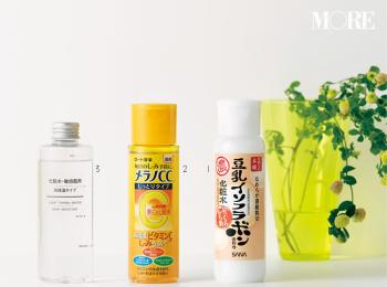 ¥1000以下の「プチプラ化粧水大賞」が人気! 韓国コスメのおすすめリップも!!【今週のビューティ人気ランキング】