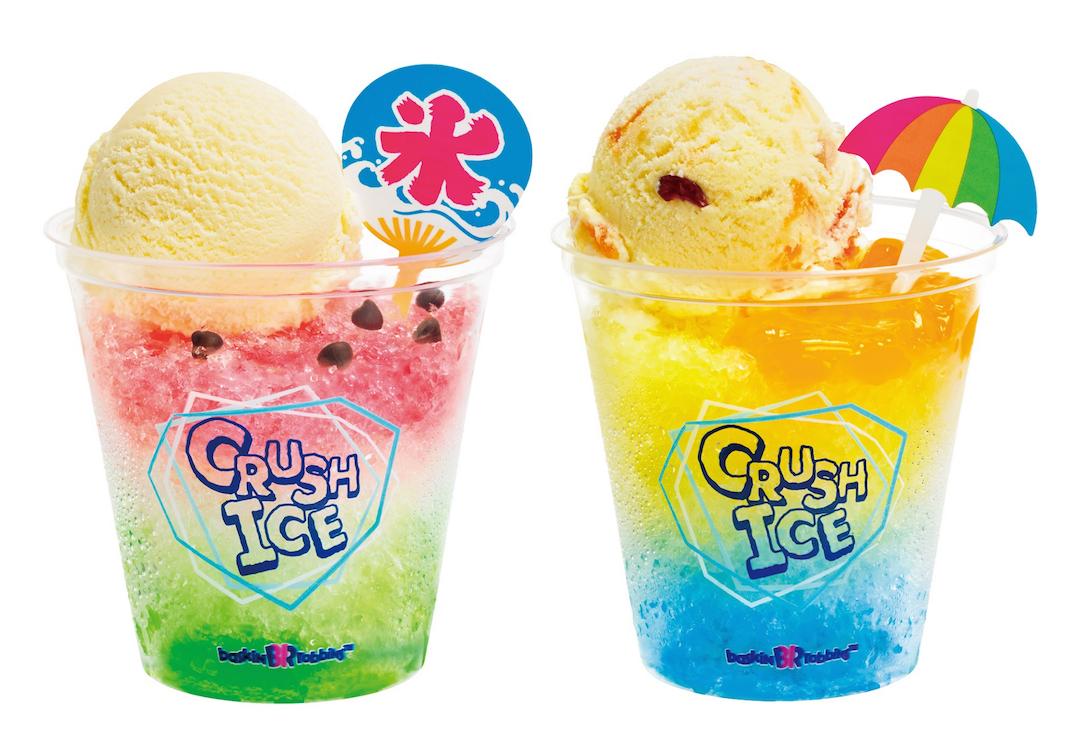 パチパチ、ザクザク、ひんや〜り♡ 『サーティワン アイスクリーム』の楽しすぎる夏新作!_2