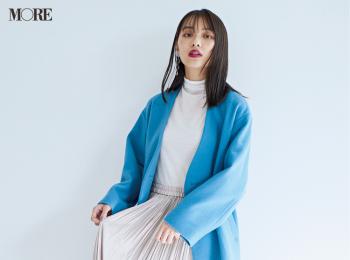 """【今日のコーデ】<内田理央>""""ほぼ白""""コーデに映えるブルーのコートをはおって年末のにぎわう街へ!"""