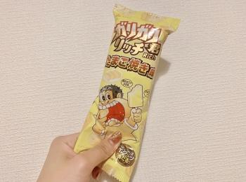 【新作アイス】新珍味でた!ガリガリ君「リッチたまご焼き」のお味は・・・
