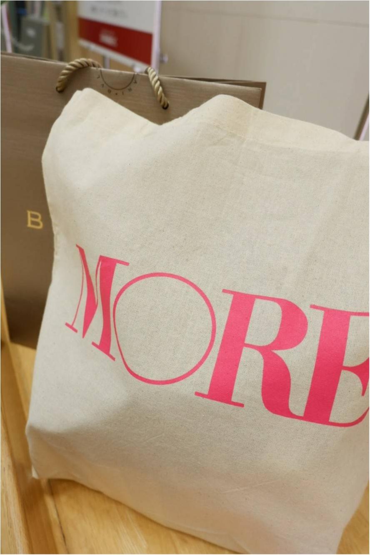 【MORE大女子会2018】一度にモアハピ部の皆さまと交流出来る華やかなオフ会♡イベント♡素敵なプレゼントまで_7