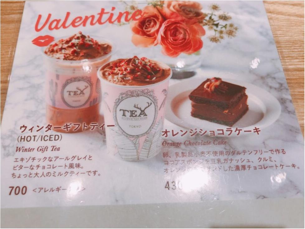 【ALFRED TEA ROOM】のバレンタインドリンク《ウィンターギフトティー》が可愛すぎる♡♡チョコっと大人なミルクティーが美味❤︎_3