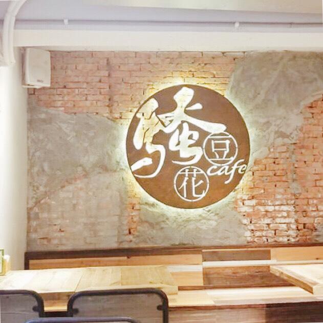 台湾人が大好きなお団子と、旬のいちごスイーツをご紹介♡【 #TOKYOPANDA のオススメ台湾情報 】_3_2