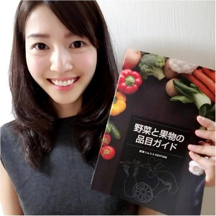 トマト、ナス、オクラ……夏野菜のおいしい見分け方、知ってますか!? 【#モアチャレ 農業女子】_1