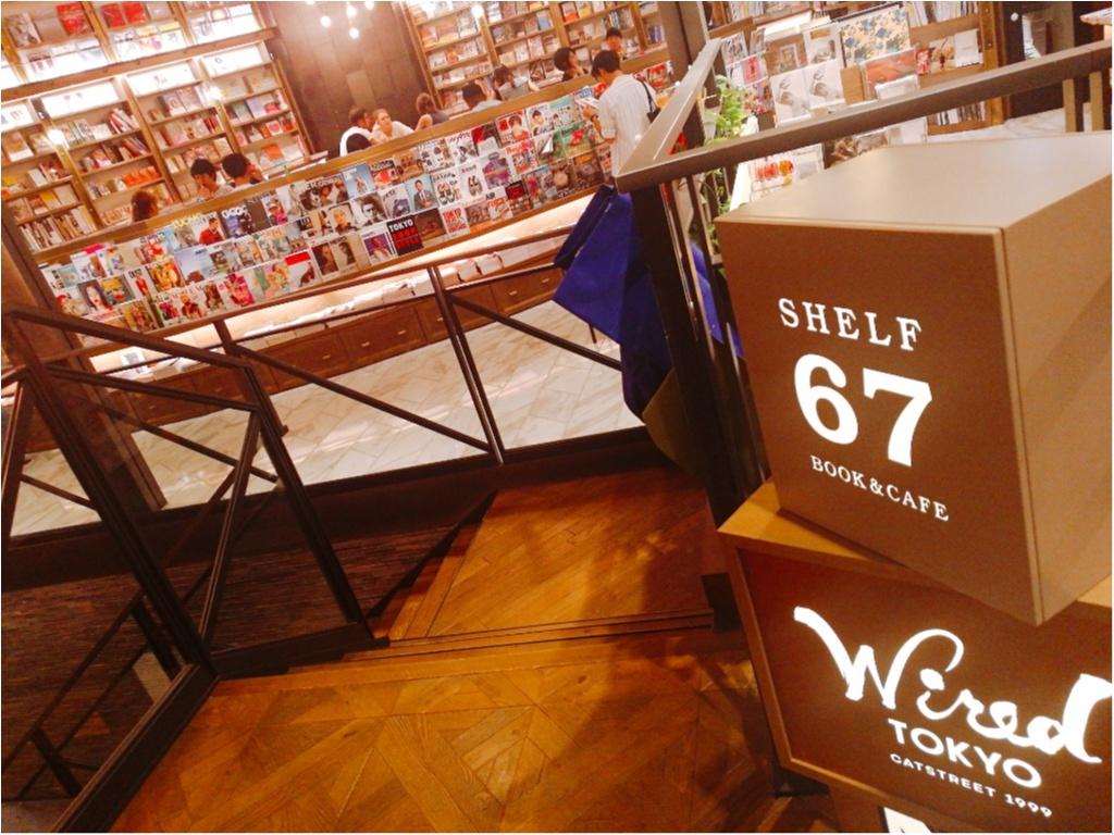 【東京】渋谷で困ったらここのカフェ!WIRED TOKYO_1