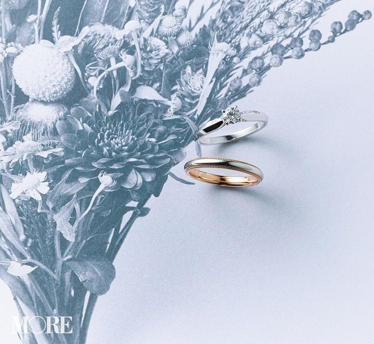 結婚指輪のおすすめブランド特集 - スタージュエリー、4℃、ジュエリーツツミなどウェディング・マリッジリングまとめ_15