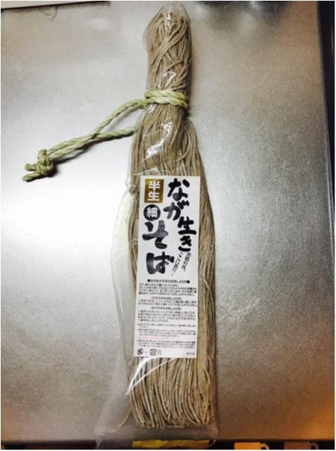 【ご当地グルメ】徳島・祖谷の「長生きそば」_1