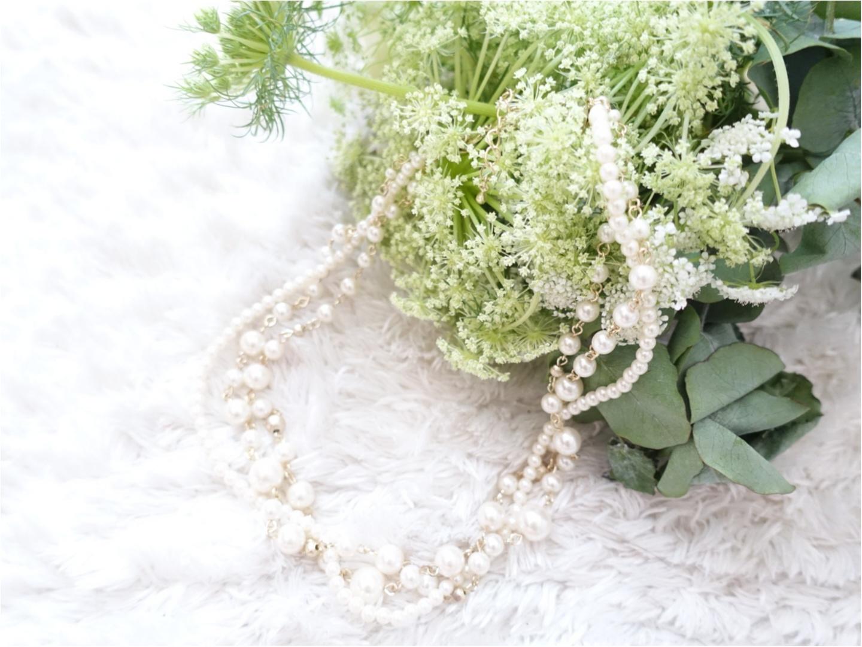 〈お呼ばれコーデ〉結婚式のコーディネートに《アネモネ》の高見えネックレスがばっちり◎_1