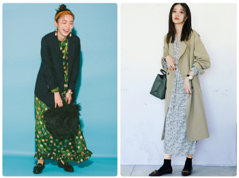 花柄コーデ特集《2019秋冬》- ワンピース、スカートetc. 大人っぽい花柄コーデまとめ