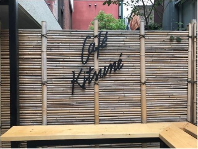 【表参道】Cafe Kitsuneでひと休み♡♡_3