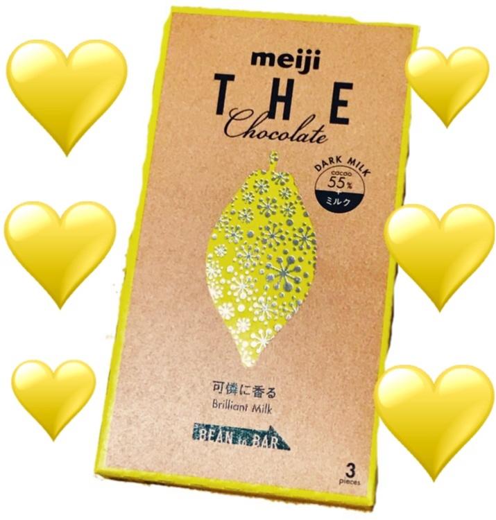 ★チョコ好き注目★【黄色のガーナVS黄色の明治ザチョコレート】あなたはどっちがお好み!?_2