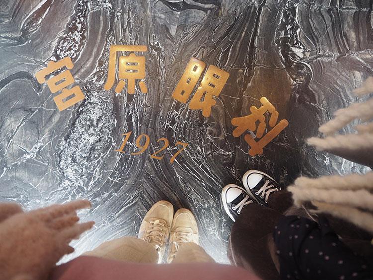 台湾女子旅おすすめプラン(2泊3日編)- 2019年版 | 台北や台中のカフェ、インスタ映えスポットまとめ_9