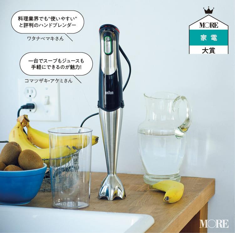 【おしゃれなキッチン家電・ツール】 - 一人暮らしや新生活におすすめ!デザイン性と機能性を兼ねた生活アイテムまとめ_9