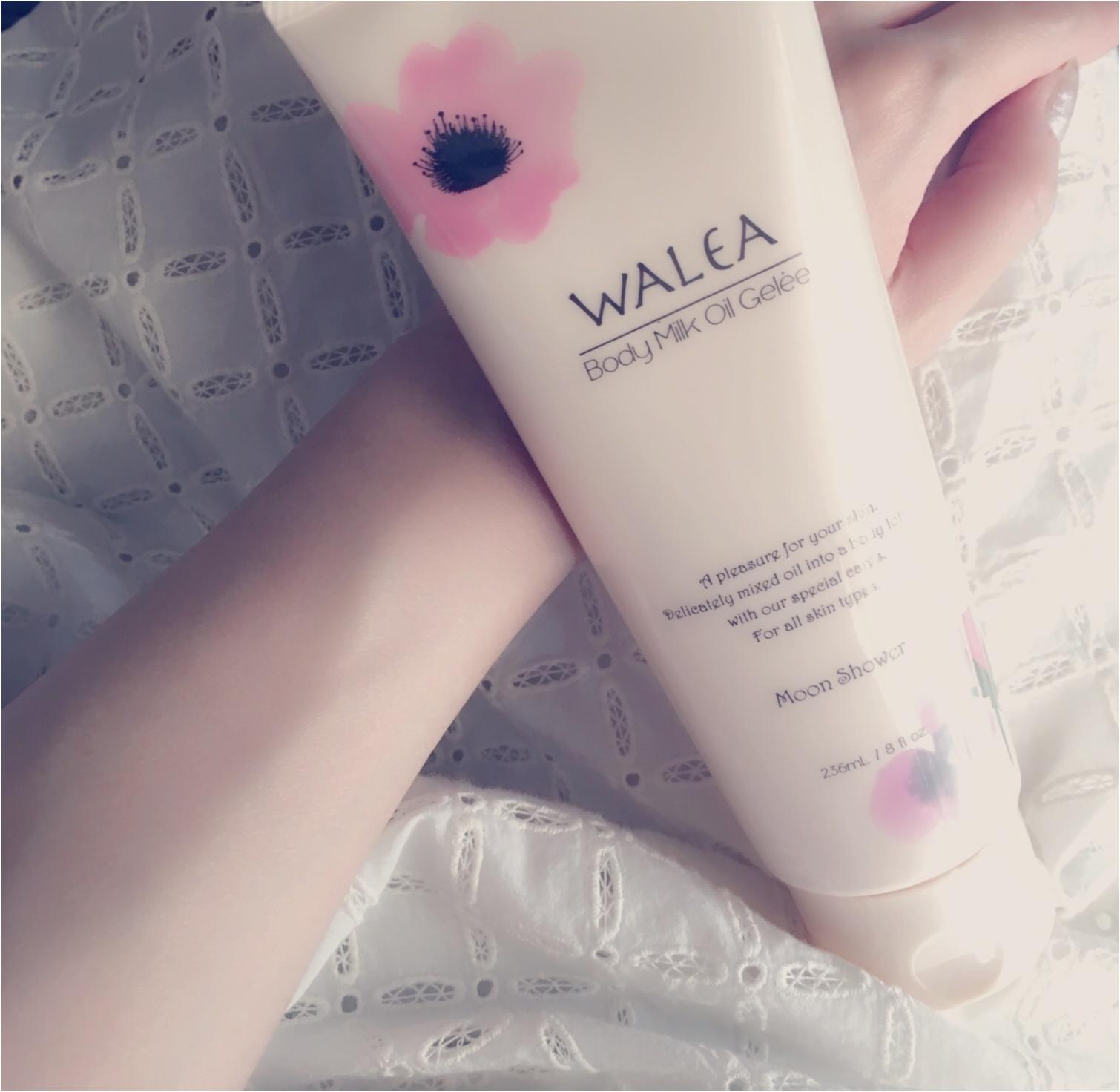 おすすめ♡夏のボディケアにWALEAのミルクオイルジュレ♡_3