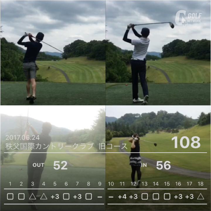 高校の友達とゴルフへ。初ラウンドから約1年、まさかのスコアが...…!【#モアチャレ ゴルフチャレンジ】_4