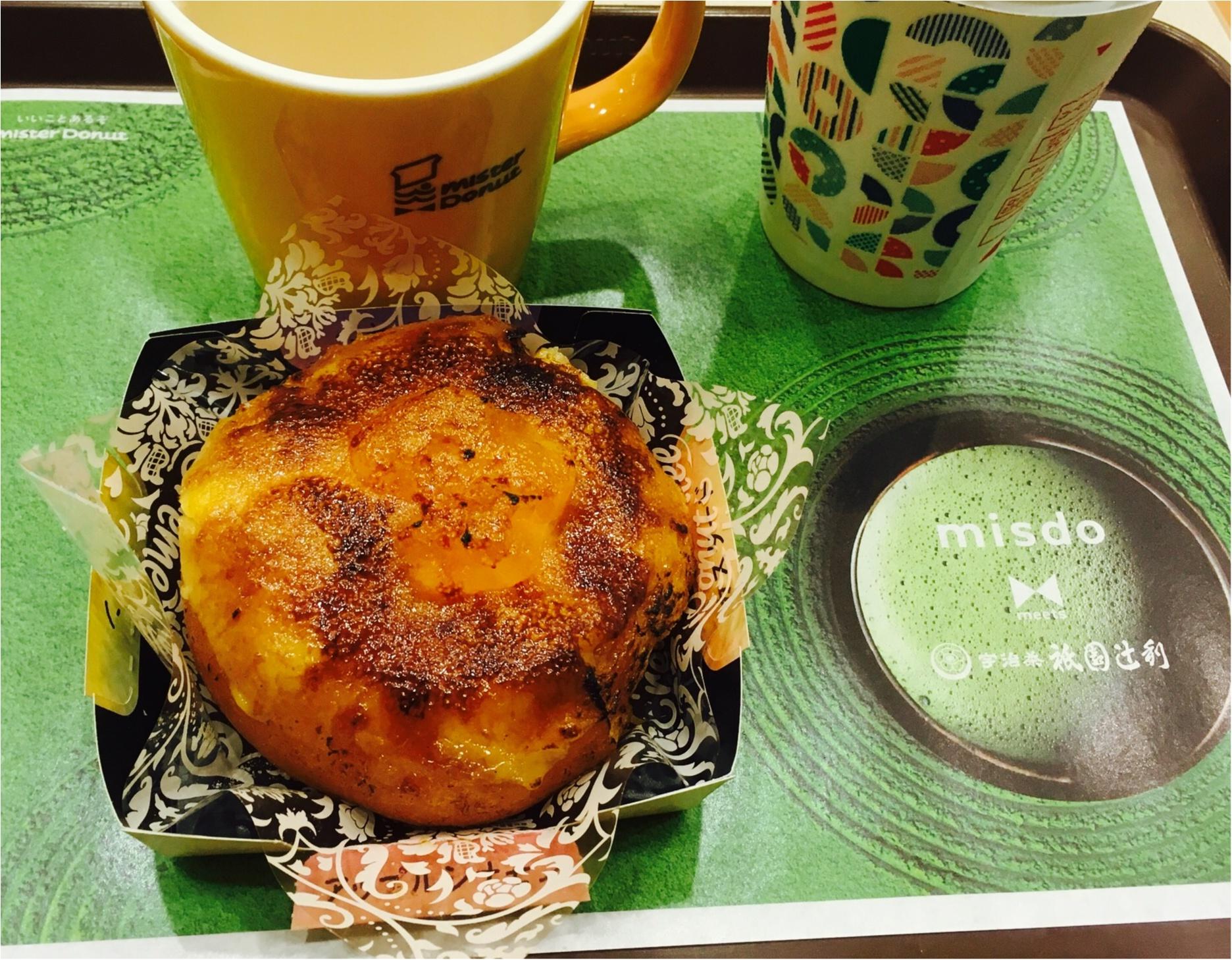 ミスドの新作アップルカスタードパイを食べてみました♪_2