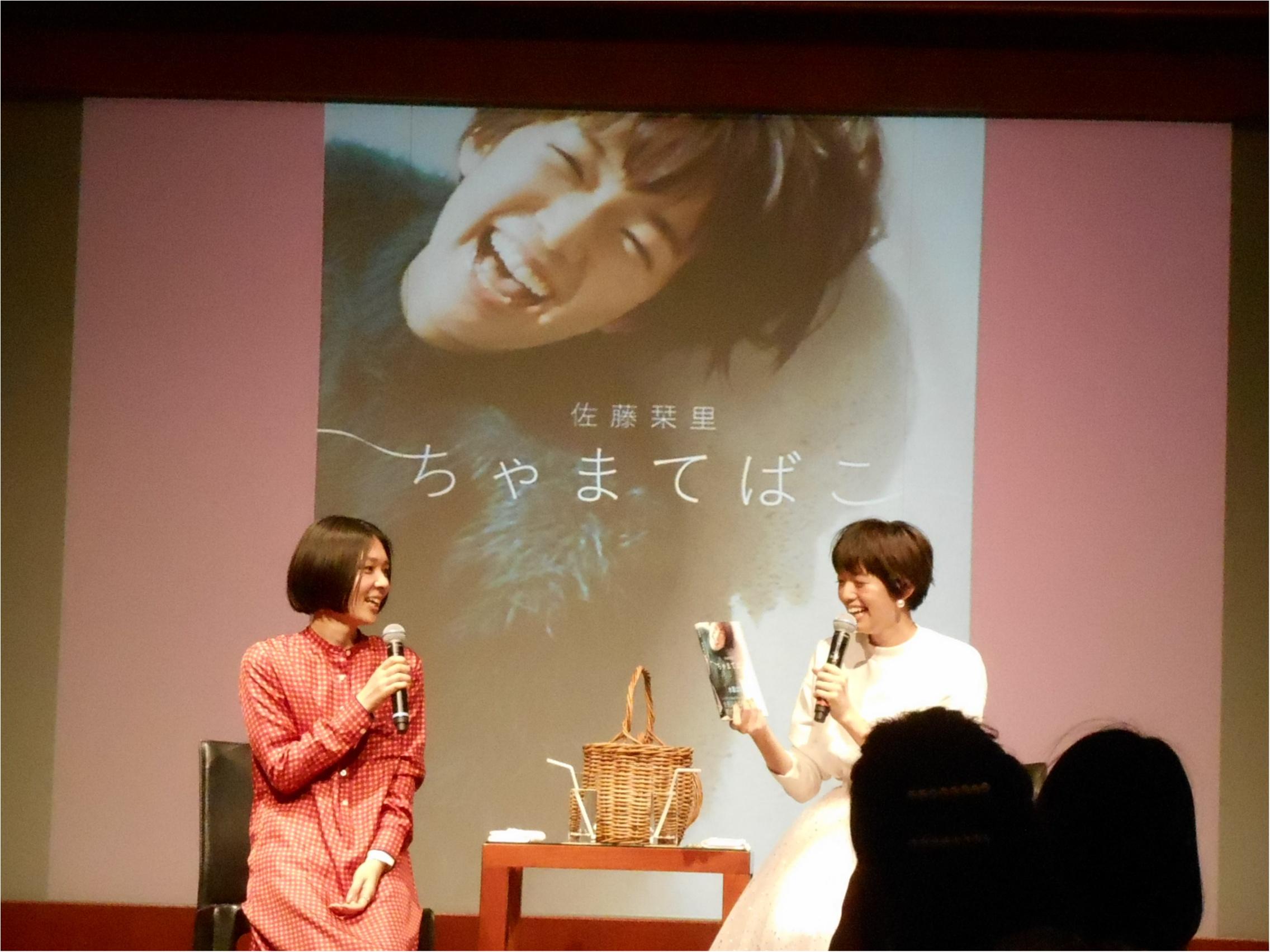 【MORE大女子会】読めばあなたもキラキラ!?♡パークハイアット東京で夢のよな素敵時間レポート!_16