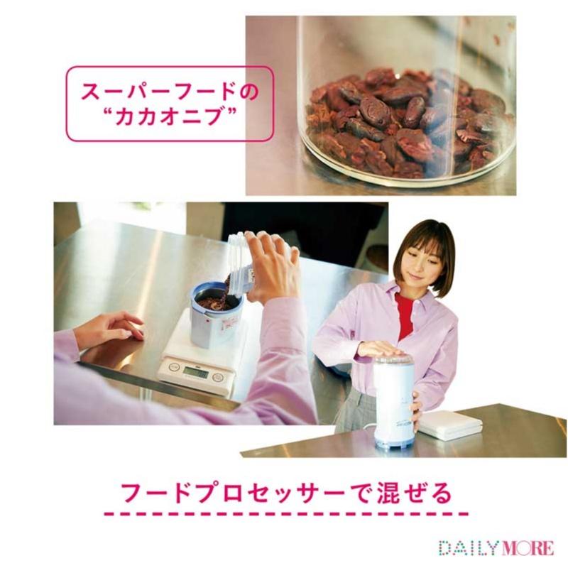 篠田麻里子が体験♡ 『Minimal Bean to Bar Chocolate』で究極の手作りチョコを作ろう!【麻里子のナライゴトハジメ】_2_2