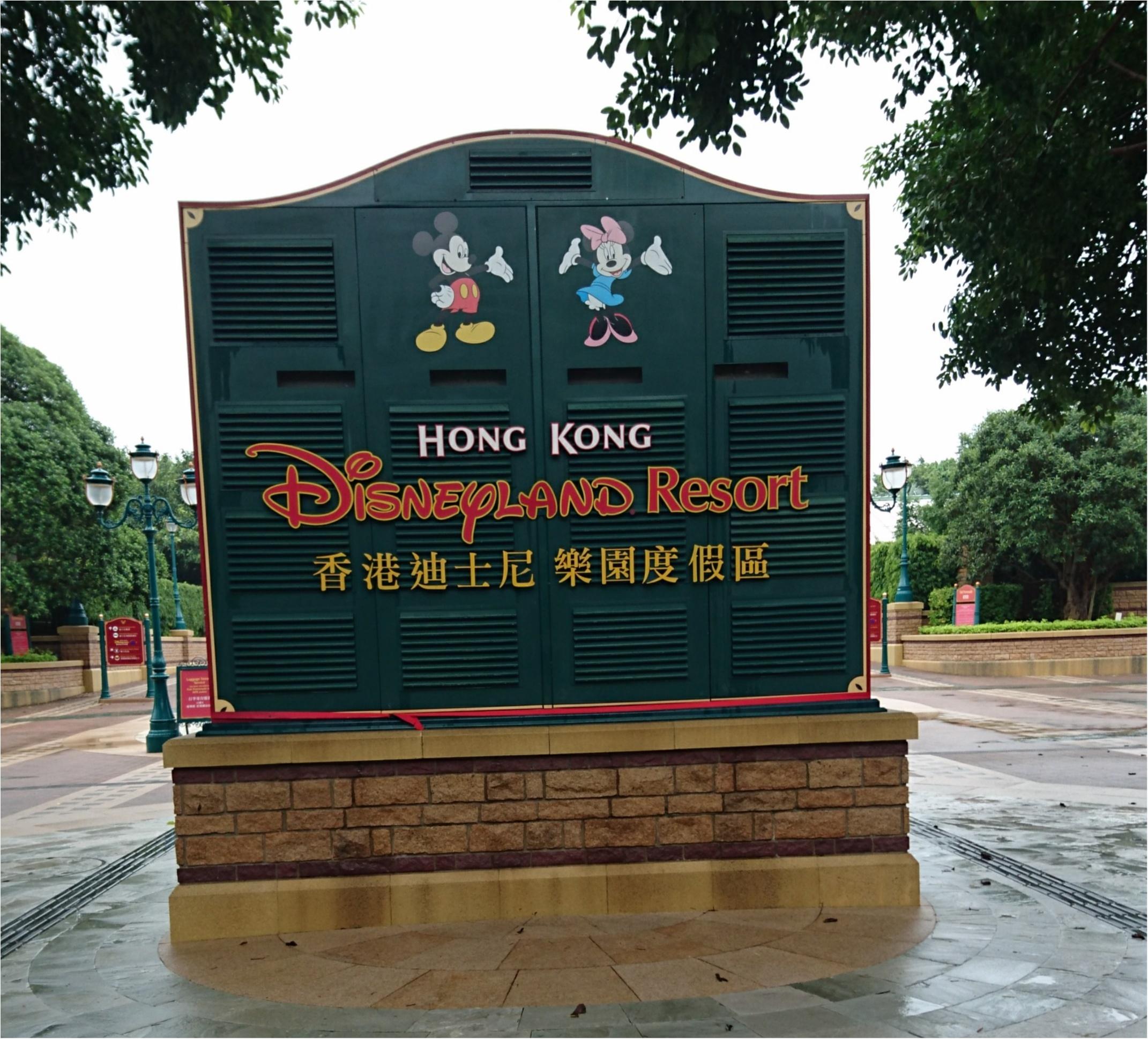 【Disney特集】香港ディズニーランドのグリーティングが狙い目\(^^)/_1