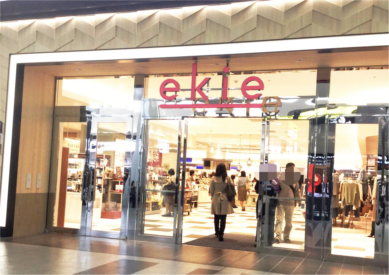"""10/29オープンしたばかりの《ekie広島》なかには西日本初出店の""""ISETAN MiRROR""""や話題のSHOPが目白押し❤️_11"""