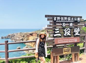 夏は!白浜!にTRIP【その3・三段壁と千畳敷】