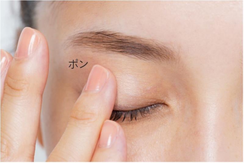世界一わかりやすい「コンシーラー」特集 | #OVER25のぼり坂美容 | (ほおの毛穴、ニキビ、小鼻の赤み、シミ、目の下のくま)15